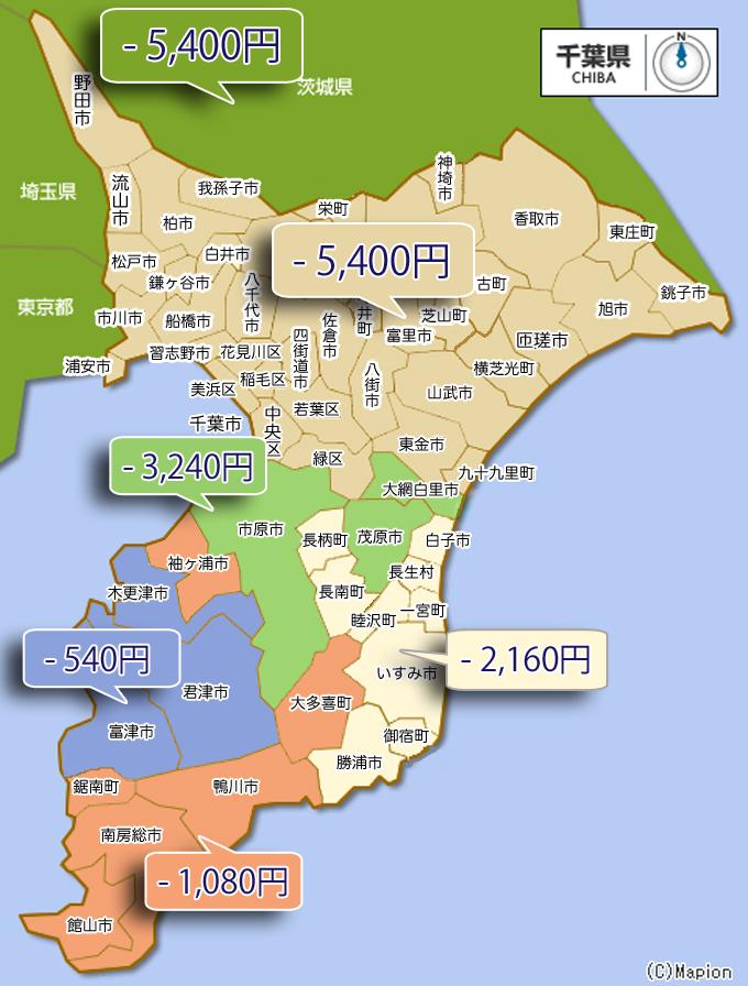 交通費キャッシュバック地図
