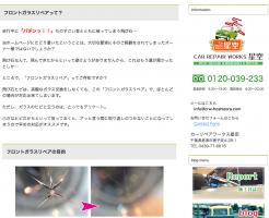 スクリーンショット 2014-05-10 14.30.38